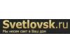 СВЕТЛОВСК, интернет-магазин Екатеринбург