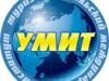 УМИТ, Уральский международный институт туризма Екатеринбург
