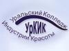 УрКИК, Уральский Колледж Индустрии Красоты, НОУ Екатеринбург