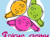 ЯРКИЕ ДЕТИ, центр развития Екатеринбург