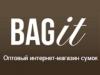 Bag it, интернет-магазин Екатеринбург