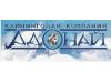 АДОНАЙ, клининговая компания Екатеринбург